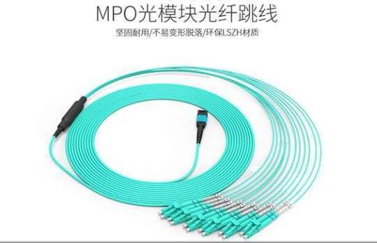 欧孚厂家 光纤跳线om3和om4区别有哪些